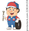 A comical and cute person figure of a car mechanic who carries out repair and maintenance | Iwata Masayoshi 22819159