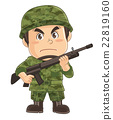 A comical cute figure of the Ground Self Defense Force who has a rifle | Iwa Masayoshi 22819160