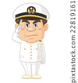 A comical cute figure of the Maritime Self Defense Force who salutes with uniforms Illustration | Iwata 22819161