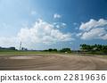 baseball field, summer, arakawa riverbed 22819636