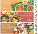 Thai food web banner.Thai street food coupon. 22822431