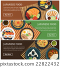 Japanese food web banner.Japanese street food  22822432