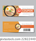 japanese food coupon discount template flat design 22822440