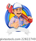 3D Logo. Plumber with pipe wrench 22822749