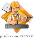 3D Logo. Worker with shovel 22822751