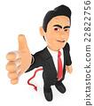3D Businessman devil offering a deal. Pact 22822756