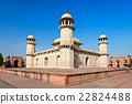 Itimad ud daulah palace 22824488