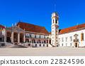 University of Coimbra 22824596