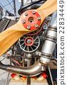 paramotor engine 22834449