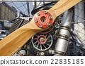 paramotor engine 22835185