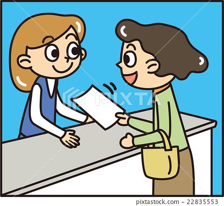 Reception procedure 22835553