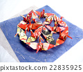 Folding crane and Japanese paper 22835925