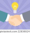 Handshake handshake handshaking 22836024
