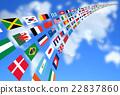 ธงของโลกสีฟ้า 22837860