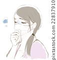 마스크 여성 푸른 얼굴 22837910