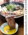 japanese, food, cuisine 22843349