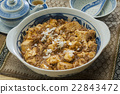 Mabo豆腐 22843472
