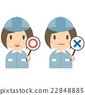 푸른 제복의 모자를 쓴 여성 근로자 22848885