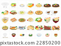 food, foods, vector 22850200