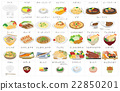 food, foods, vector 22850201