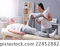Modern rehabilitation physiotherapy 22852882