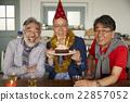 男人 蛋糕 賀 22857052