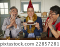 男人 生日蛋糕 生日 22857281