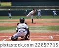 高中棒球 捕手 投球 22857715