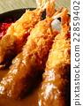 咖哩飯 咖哩 炸蝦 22859402