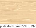 背景 木紋 木材 22860197
