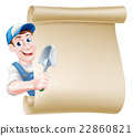 Cartoon Gardener Trowel Scroll 22860821