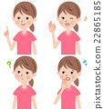 女性的面部表情集 22865185