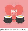 Kids restaurant menu cardboard character. Funny 22866901