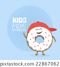 vector, menu, kids 22867062