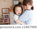 幼兒 嬰兒 寶寶 22867989