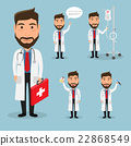 set of doctor character at hospital. health care.  22868549