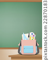 Stationery bag on a classroom background vector. 22870183
