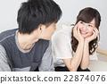 愛人 情侶 戀人 22874076