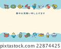 夏季賀卡 明信片模板 矢量 22874425