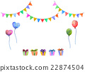 Party watercolor (background transparent) 22874504