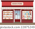 Bookstore with bookshelves. 22875249