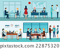 Business meeting conceptual vector illustration. 22875320
