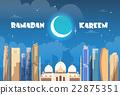 Ramadan Kareem Muslim Religion Holy Month 22875351
