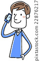 智能手機 智慧手機 智慧型手機 22876217