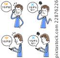 智能手機 智慧手機 智慧型手機 22876226