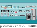 Electronics store interior. 22876808