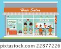 Hair salon building and interior. 22877226