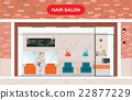 Hair salon exterior building. 22877229