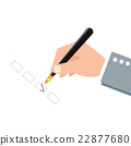 Human hand holding an ink pen and check boxes. 22877680