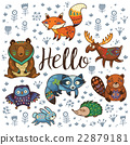 animal, owl, bear 22879181